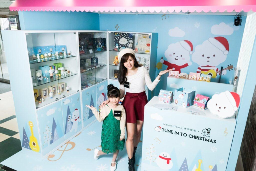 康怡廣場開設香港首間 FLUFFY HOUSE 期間限定店,推出香港獨有產品。