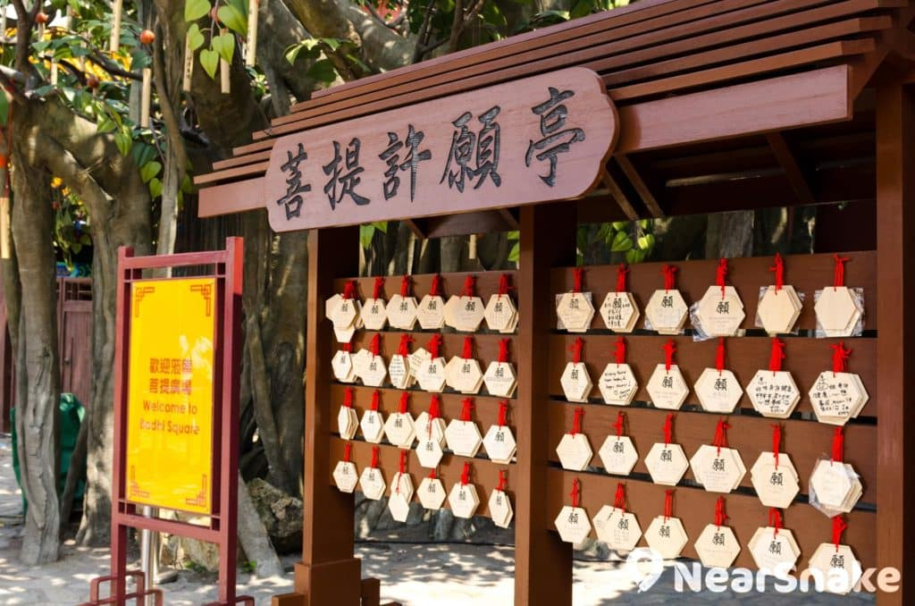 菩提許願亭供遊客寫下心願牌祈求實現。