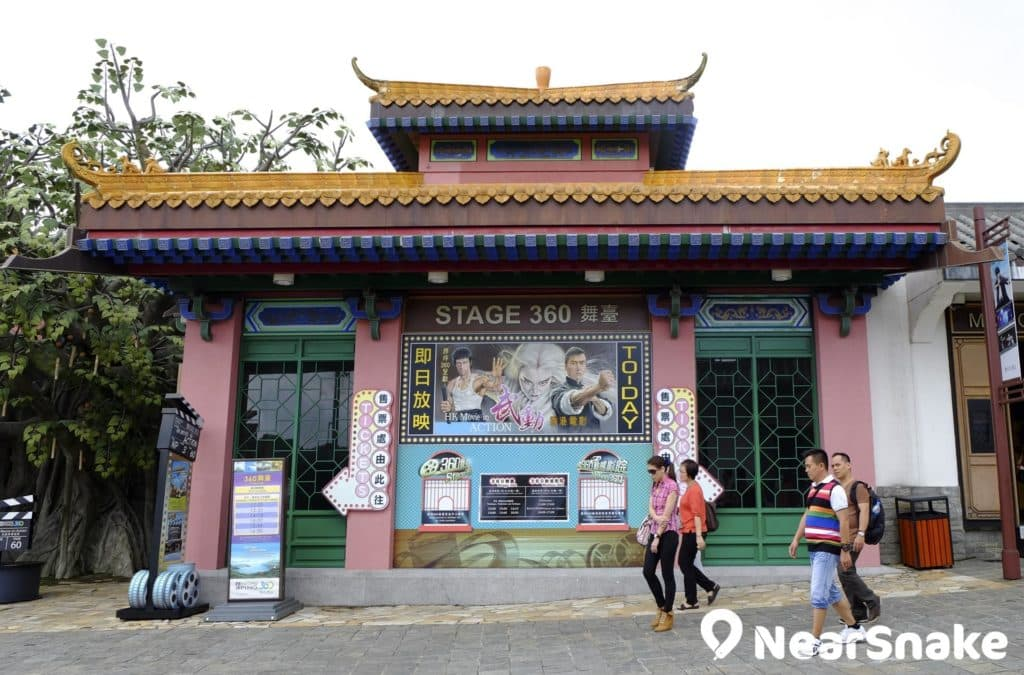 昂坪市集內的「360 舞臺」放映武打巨星李小龍和甄子丹飾演的葉問的功夫電影。