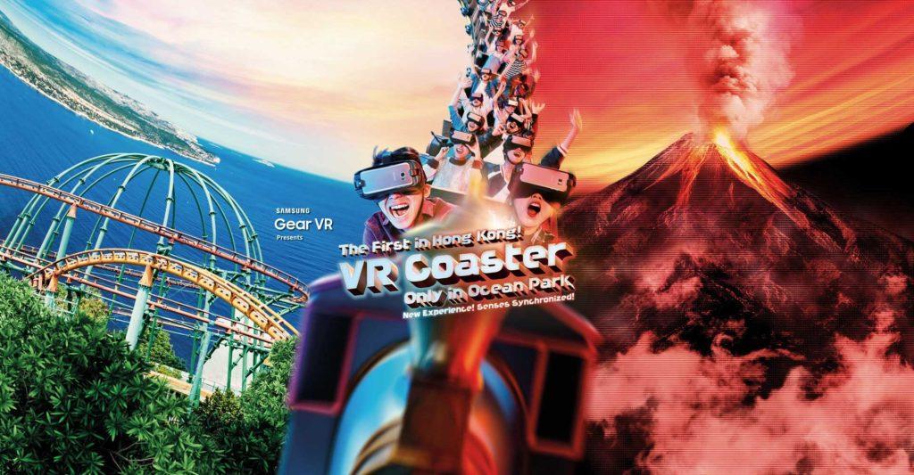 海洋公園將其著名機動遊戲「越礦飛車(Mine Train)」搖身一變成全港首架 VR 過山車!
