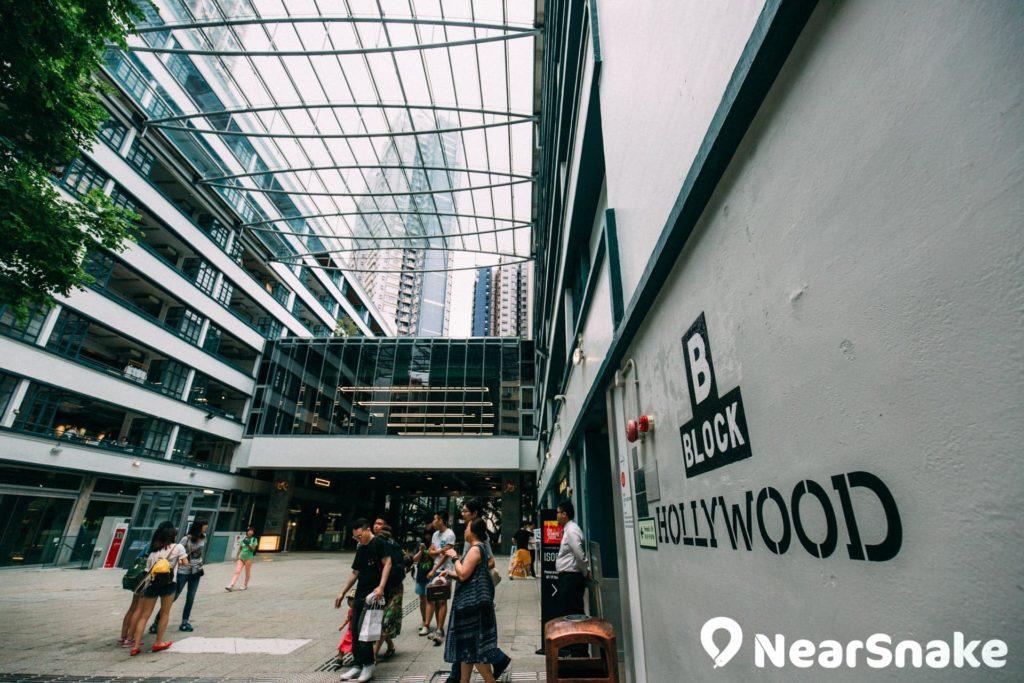 B 座以鄰近的荷李活道命名為 Hollywood 座。