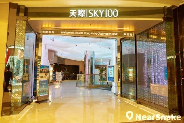 天際 100 的購票中心位於圓方商場金區 2 樓。