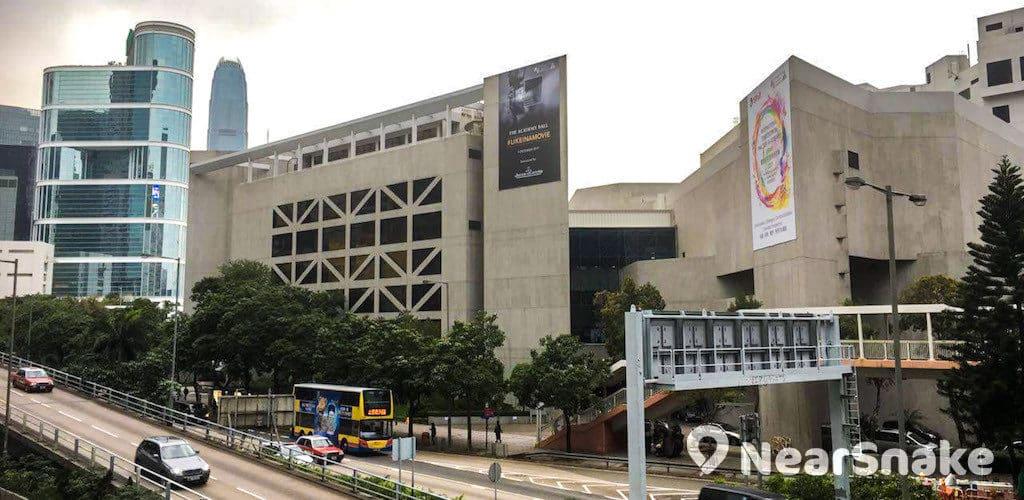 香港演藝學院