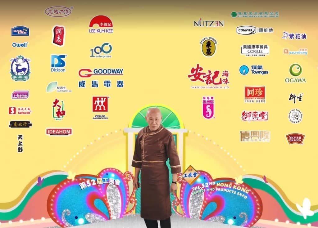 第 52 屆香港工展會找來香港藝人李家鼎作代言人。