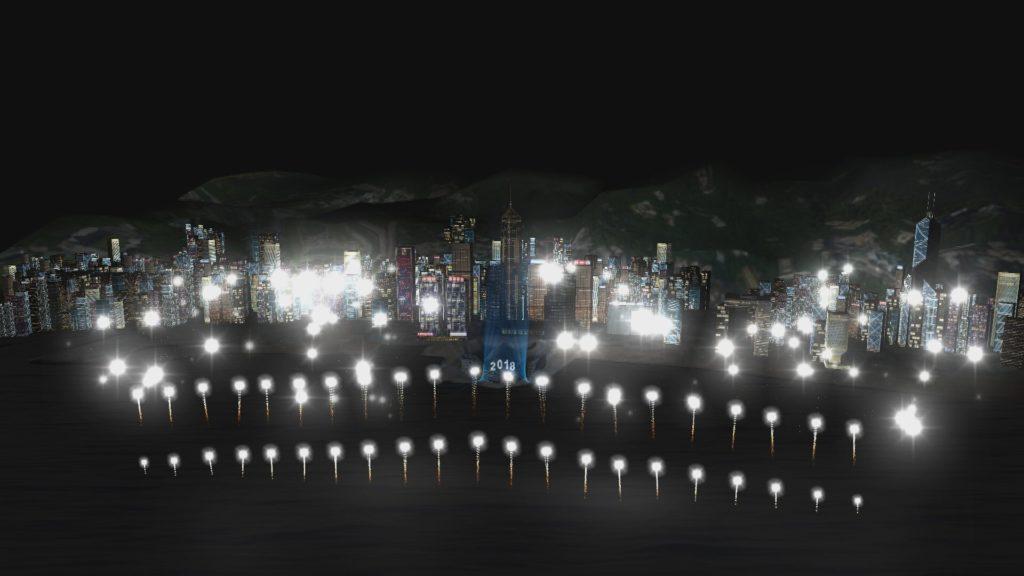 2018 香港跨年煙火秀引入歐洲獲獎製造商的「魔法星塵」煙花,將於維港夜空首次綻放。