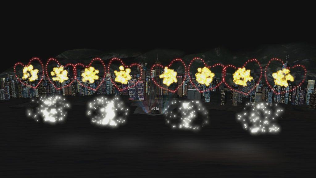 2018 年除夕煙花匯演新增煙花圖案「心花怒放」,以心形煙花配以花蕾形煙花。