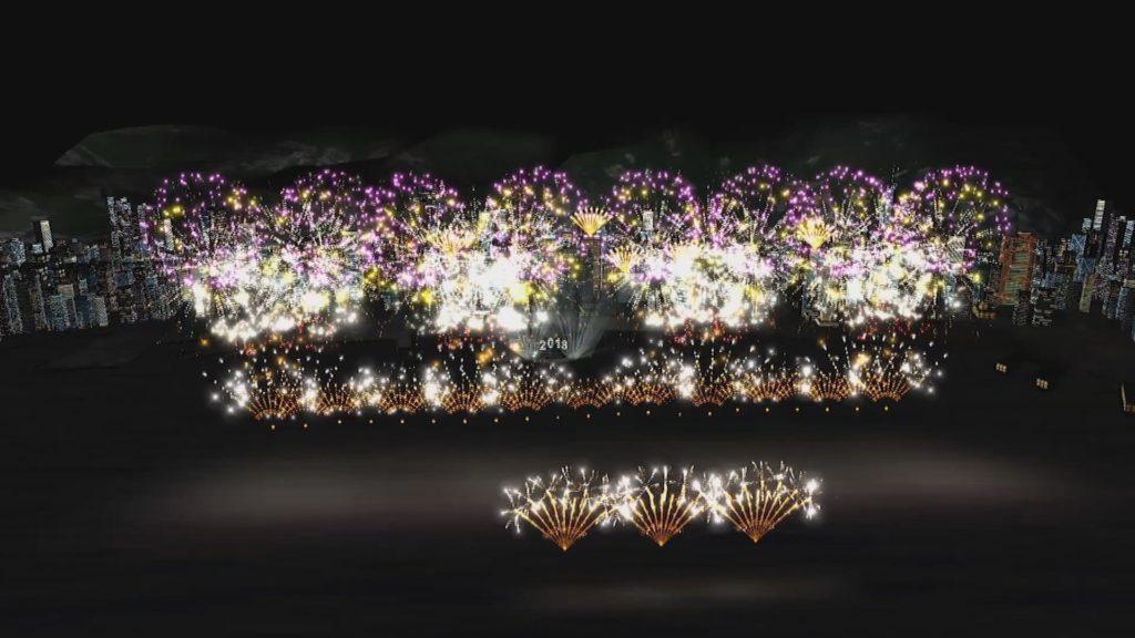 歷時約 10 分鐘的除夕煙花匯演 2018 會於午夜 12 時正式展開,海面及陸上將同步發放煙火和煙花,香港會議展覽中心的外牆亦將顯示「2018」巨型字樣。