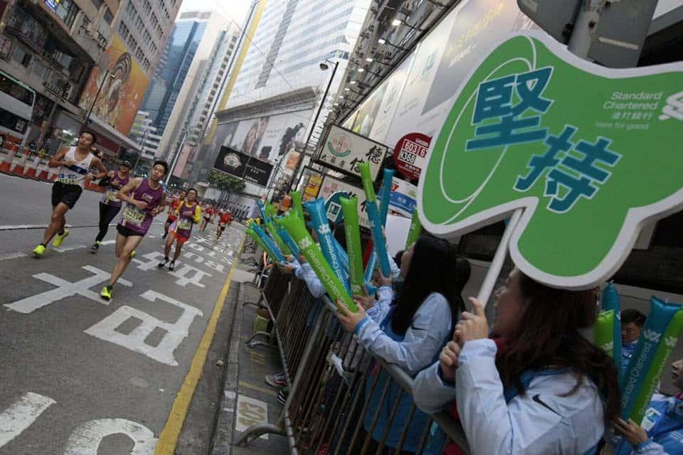 渣打香港馬拉松過去的比賽情況。