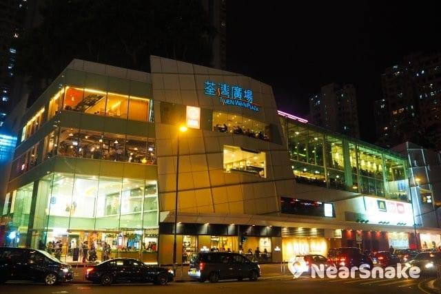 荃灣廣場 縮圖