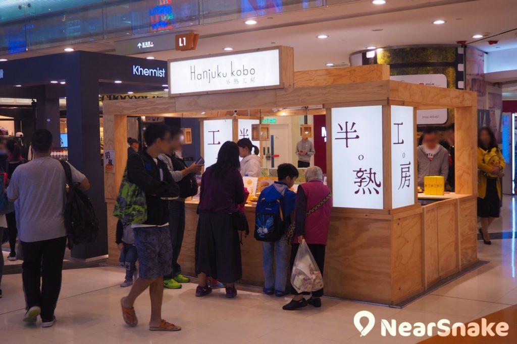 荃灣廣場常設 Pop-up Store,經常與不同品牌合作,給客人帶來新鮮感。