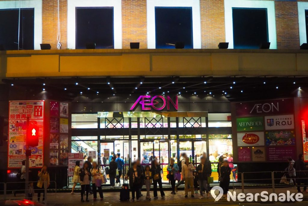 AEON 永旺百貨與荃灣廣場僅隔一條馬路,家庭客或家品迷行完商場都不會錯過 AEON。