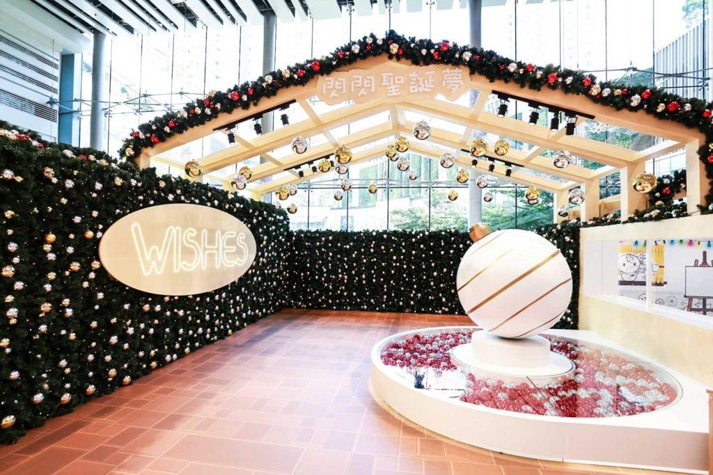 參加者可繪畫屬於你的聖誕球,並掛到大會裝置上。