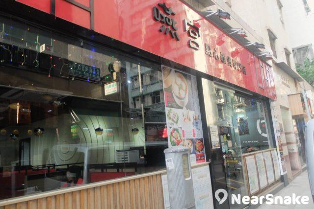 西環新蘇豪區:厚和街連同隔壁的吉席街,仿如聯合國食肆,例如香港流行的中式雞煲餐館「嚥宮」便進駐於此。