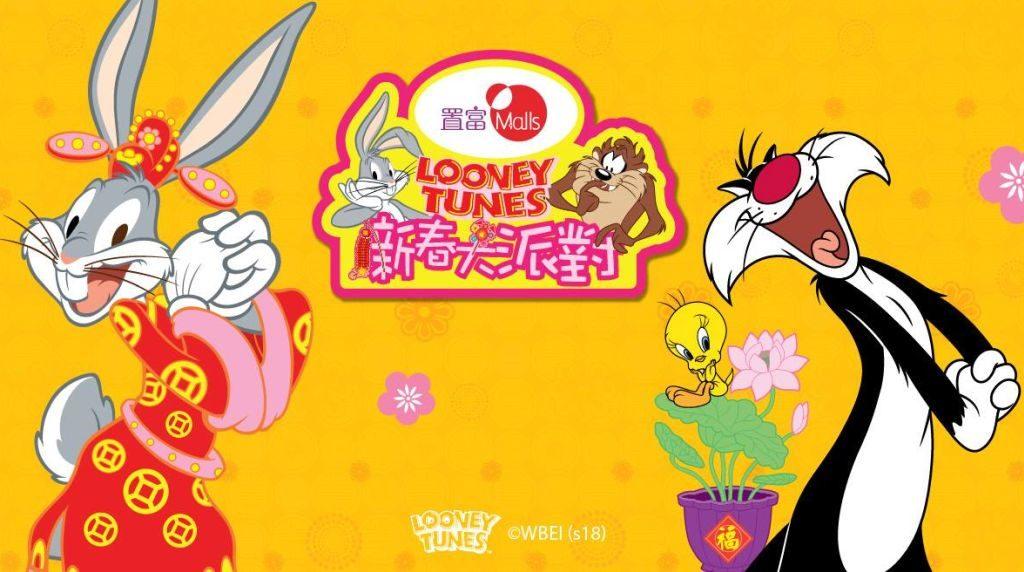 Sylvester(傻大貓)及 Tweety(崔弟)主理天水圍置富嘉湖 × LOONEY TUNES 有求必應揮春小檔,展示形形式式的吉利祝福語揮春。