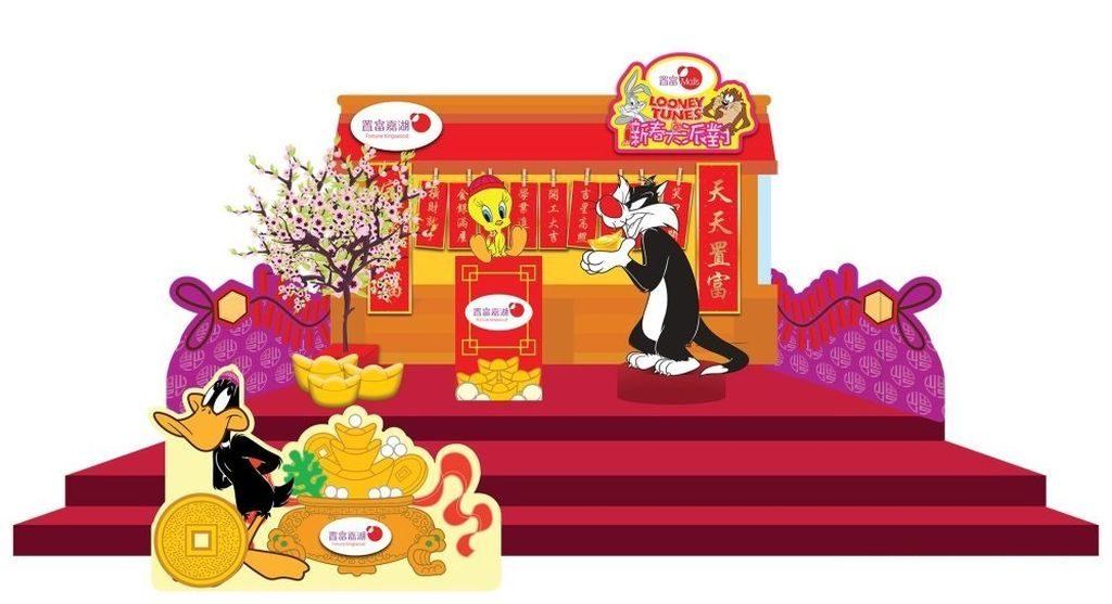 Sylvester 及 Tweety 將會坐鎮「天水圍置富嘉湖 × LOONEY TUNES 新春大派對」。