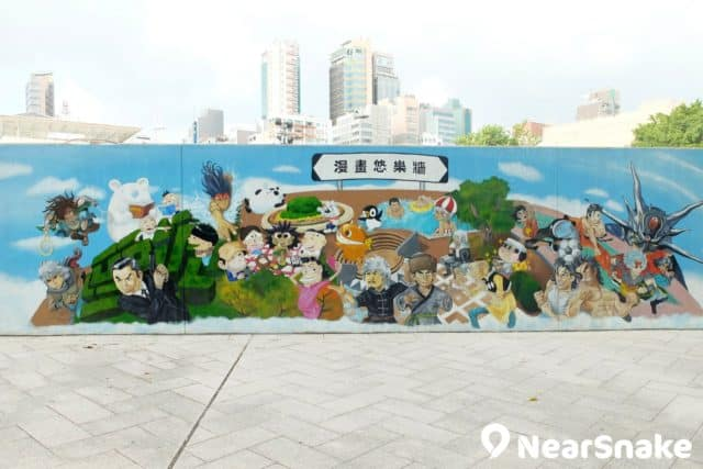 香港漫畫星光大道漫畫悠樂牆上所繪的漫畫人物,你又認識幾多個呢?看到陌生的,請移步去看雕塑,會有介紹的呀!