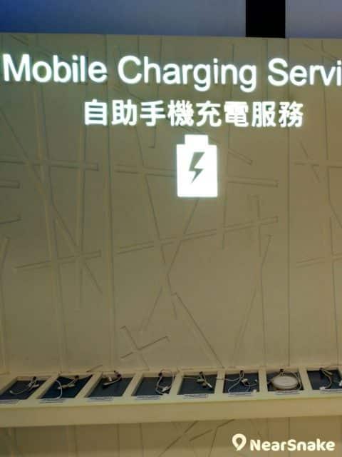 青衣城商場內設有免費充電站,對「手機不離身」的都市人絕對是個貼心安排。