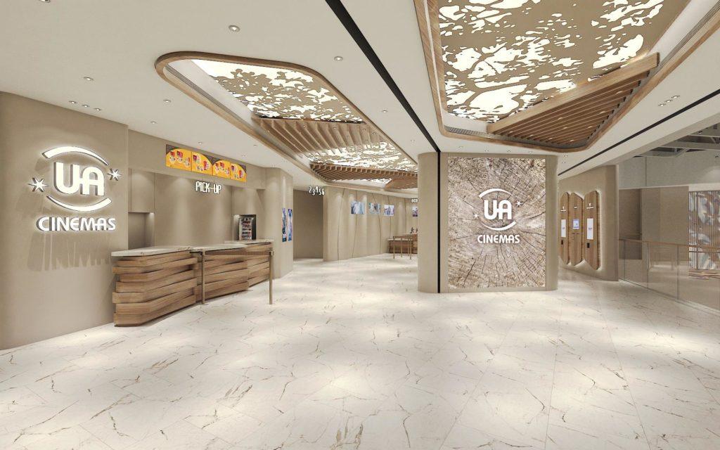 青衣城全新戲院 UA Maritime 經已開幕,總面積達 29,000 平方呎。
