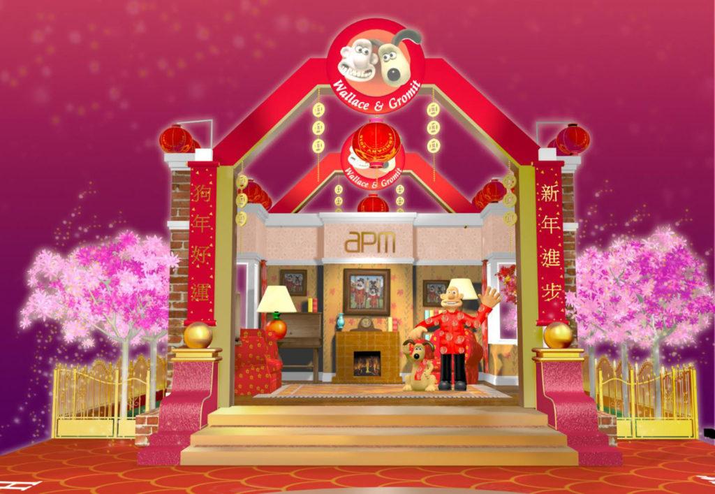 新年將降臨 apm 的「阿高」賀年大宅是首次全球展出。