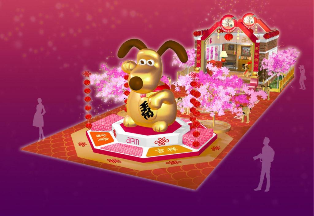 apm 商場聯乘英國著名動畫《超級無敵掌門狗》主角「阿高」,打造 6000 呎「超級無敵掌門狗迎新春」新年節日佈置。