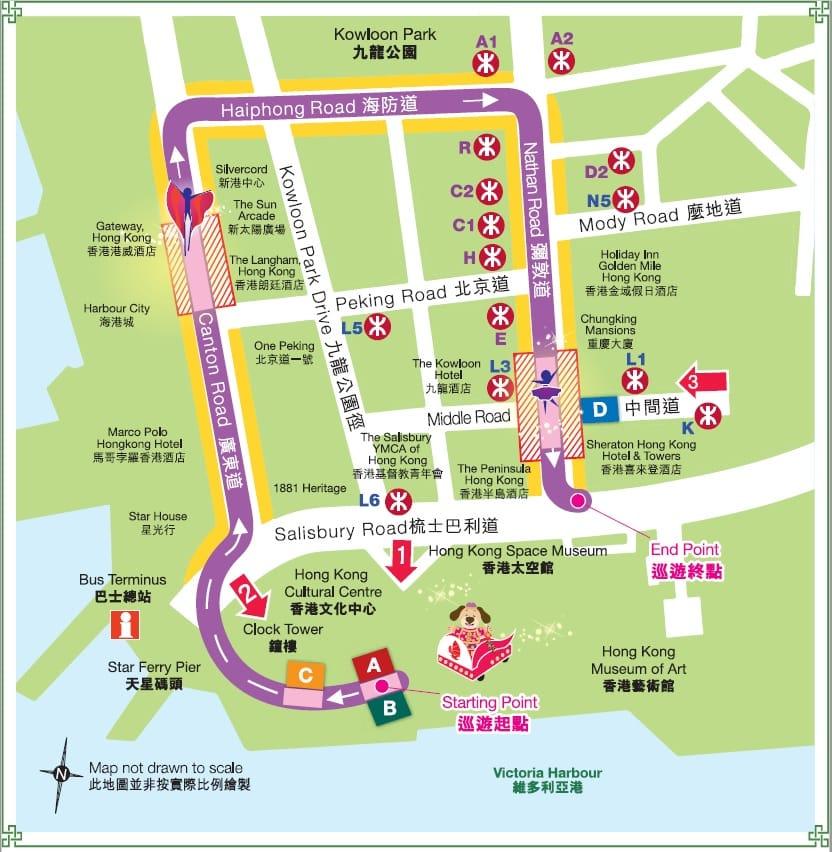 2018年新春花車巡遊路線,以香港文化中心廣場為起點,途經廣東道、海防道、彌敦道、以香港喜來登酒店為終點。