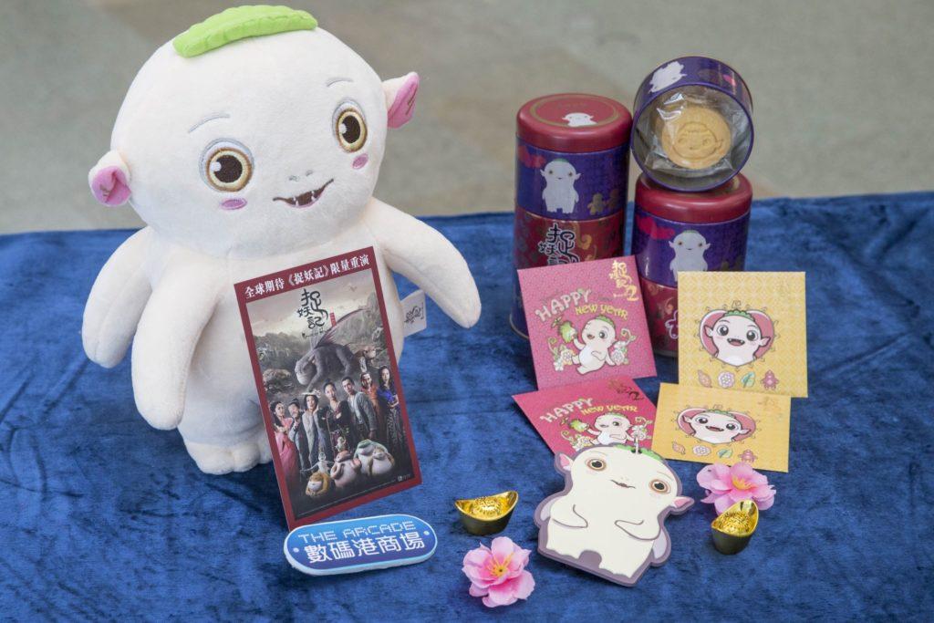 大家只要讚好數碼港商場與 Ogawa Hong Kong 的臉書專頁,戴上特製眼鏡,伸手入「捉妖機」,限時 3 秒內捕捉不同顏色的「紙妖」,贏取豐富獎品。
