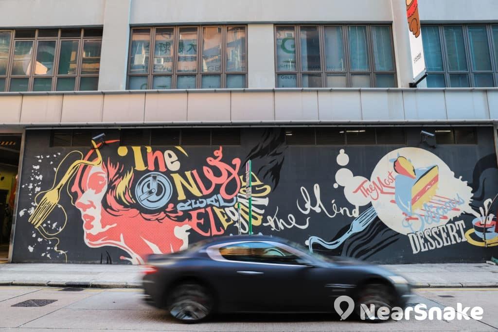 沿著鮮豔的塗鴉牆走,便會找得到 D2 Place 的入口。