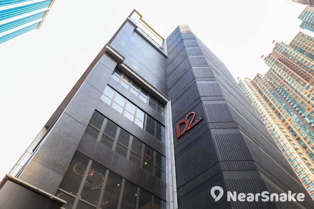 D2 Place 採黑色型格裝潢,在舊式工業區中特別鮮明。