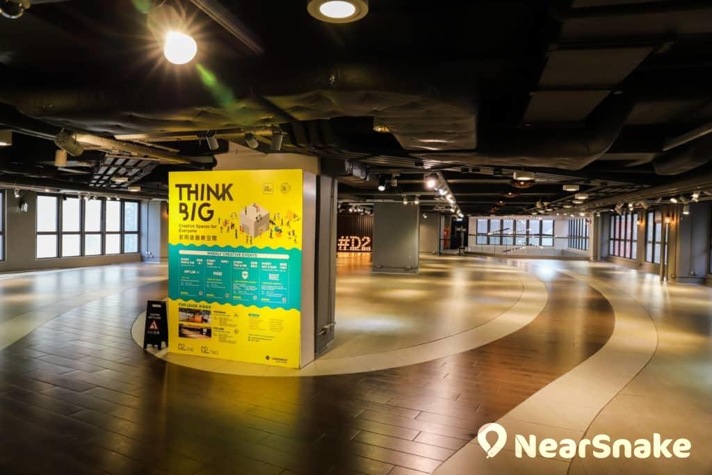 Think Big 是 D2 Place 商場用來舉辦市集等大型活動的空間。
