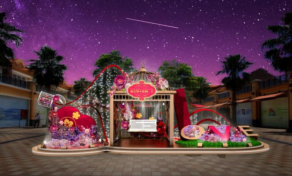 愉景北商場的喜鵲桃花園配以開放式鳥籠,締造如詩如畫的情漫景致。