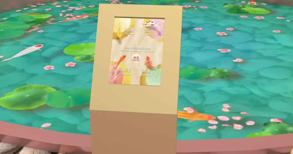 互動祝願裝置 透過祝願池旁的平板電腦或個人智能手機,您可以在「愛情」、「財運」、「事業」、「健康」當中揀選一個祝願主題,拋下虛擬金幣許願,有關您祝願的相關鼓勵語句將會出現,迎接新一年新開始。