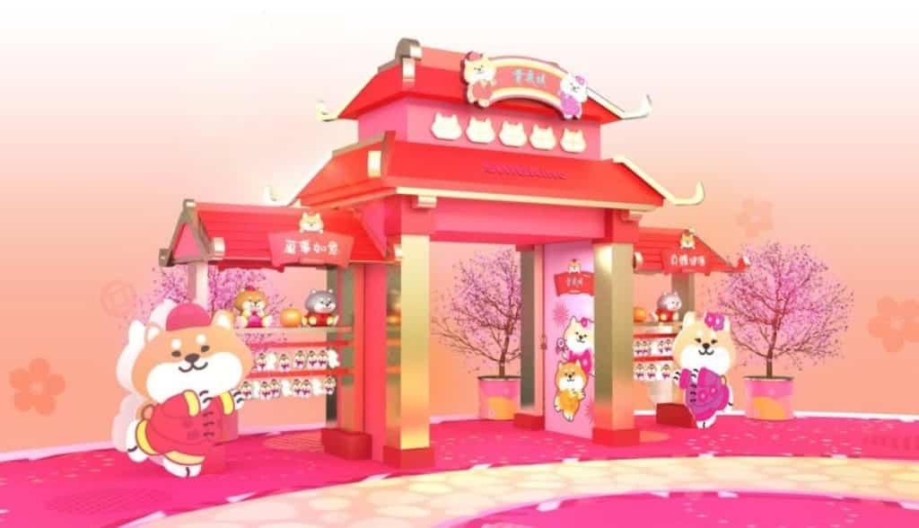 青衣城 × SHIBAinc 柴犬工房將於商場內設有「願望成真許願坊」。