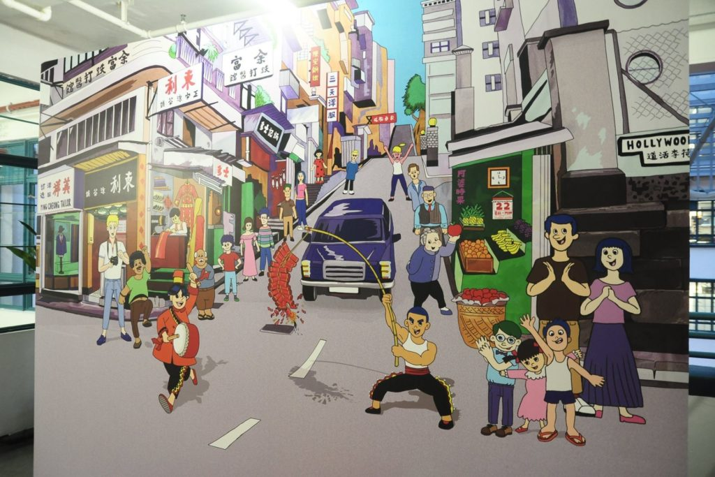 PMQ 舊城片隅展覽內的大型板畫,描繪了昔日中上環舊街角的風情。