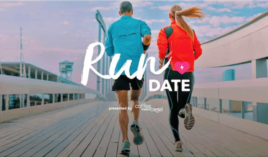 RunDate 2018 情人節嘉年華