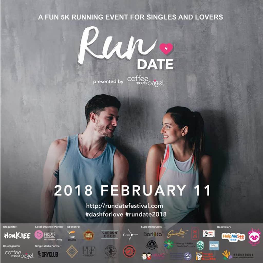 RunDate 2018 由網上交友平台 Coffee Meets Bagel 主辦,是全亞洲最大型速配跑步活動。