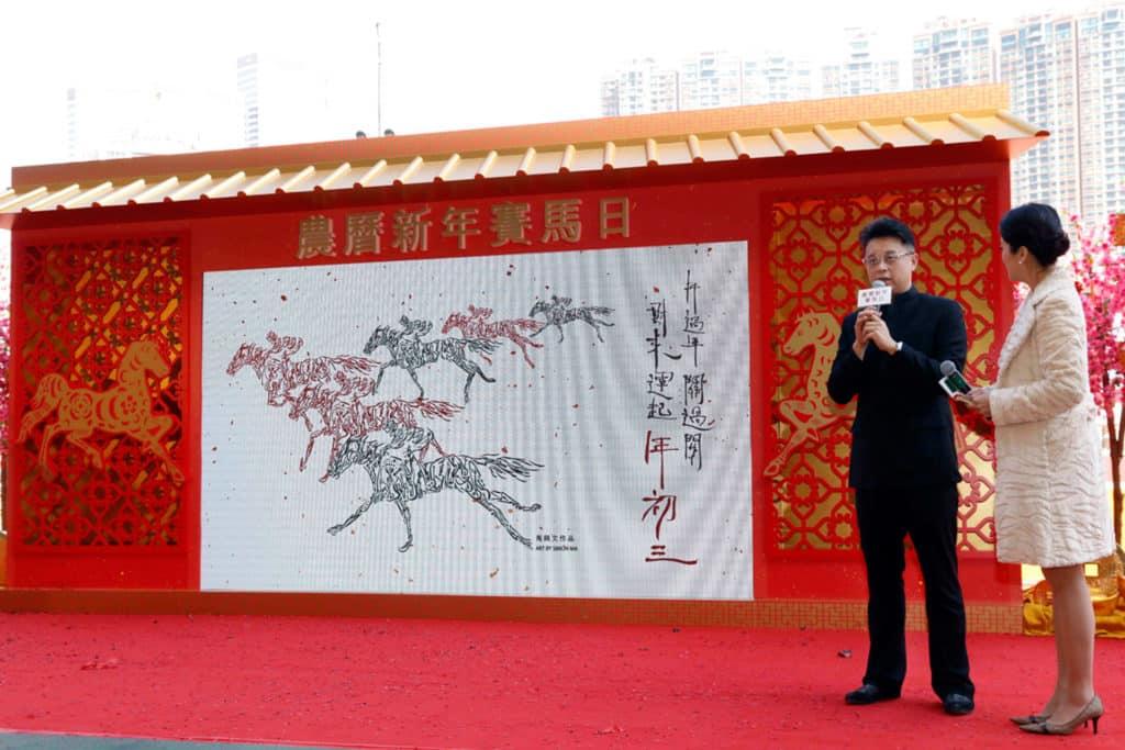 馬會今年繼續與著名跨界藝術家馬興文(左)合作,並在記者會上介紹他創作的賽馬圖。(圖片來源:香港賽馬會)