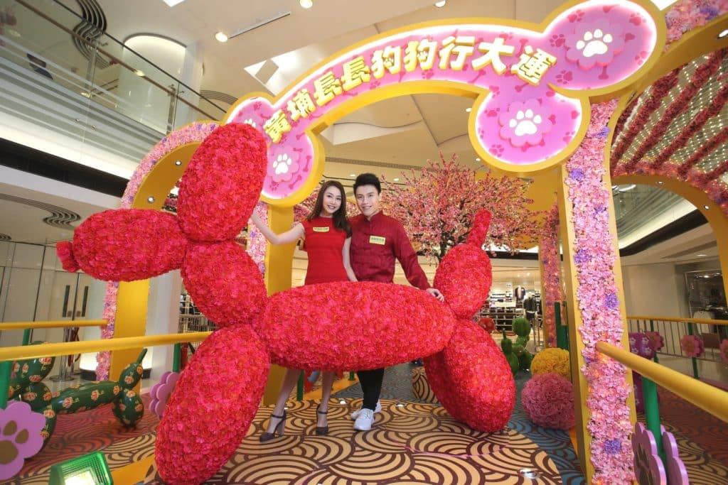 「長長狗狗行大運彩虹長廊」 :以一頭身高1.8米、由2,000多朵年花堆砌而成的年花狗為主角,現場更搭出一道浪漫的彩虹長廊,為顧客帶來新一年滿滿的桃花運、來年行大運。