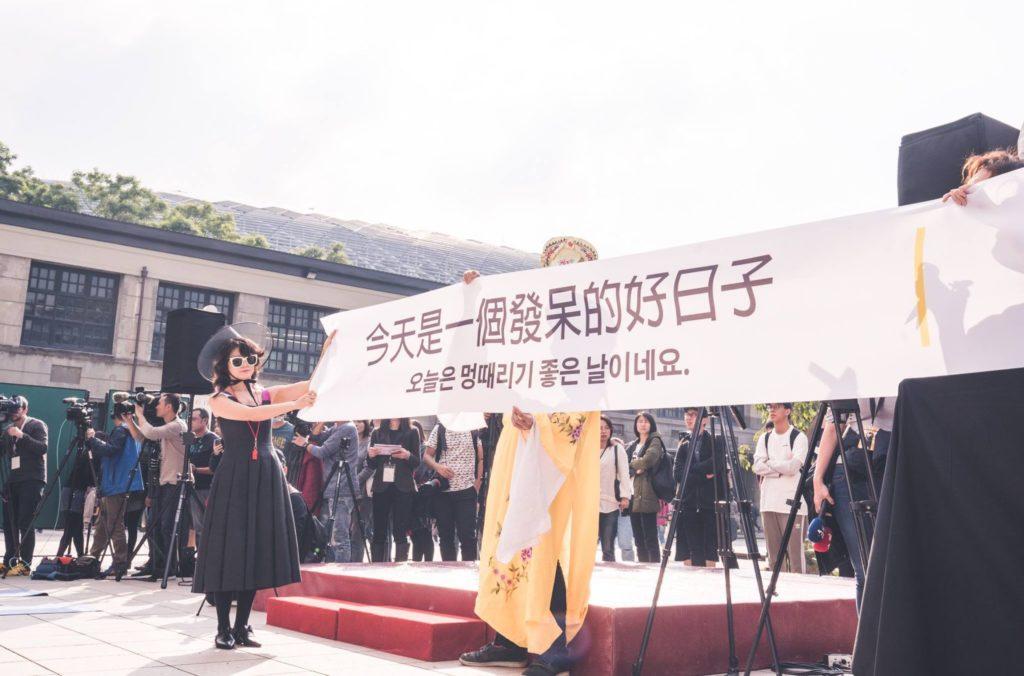國際發呆大賽起源自韓國,比賽宗旨是推廣在忙碌的都市生活中發呆放空減壓。