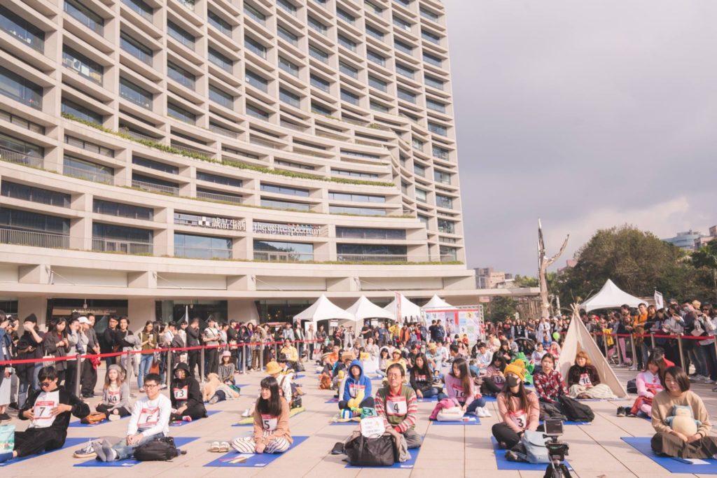 第五屆國際發呆比賽台灣站於 2017 年 12 月 10 日在台北松菸舉行,最終由香港科技大學學生陳棨豪贏得冠軍。