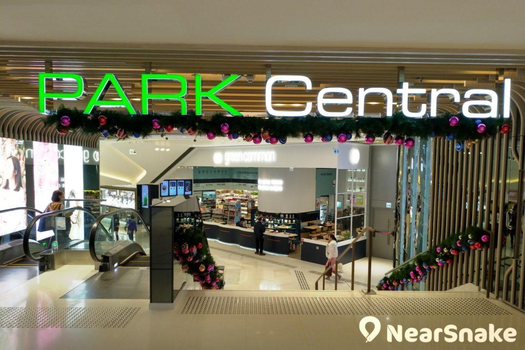 將軍澳中心商場從入口的標誌已可看出,走年輕化路線。