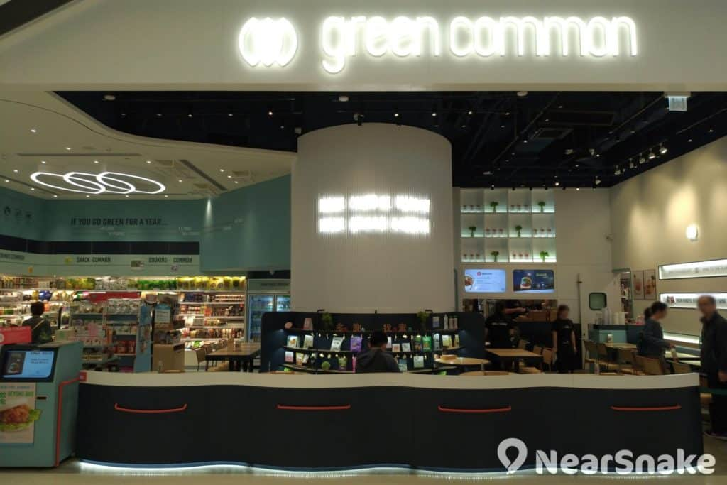 將軍澳中心商場內主打素食概念的「Green Common」,近年積極開拓市場,現已於香港開設了 5 間分店。