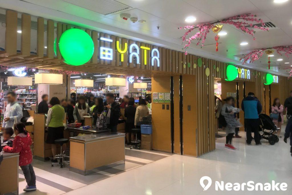 一田百貨首間香港分店落戶於大埔超級城,面積達 87,800 平方呎,當中25,000 呎為超市。