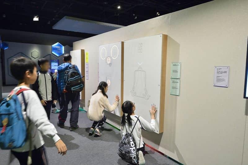 科技前瞻—創新材料石墨烯展覽第三區:未來