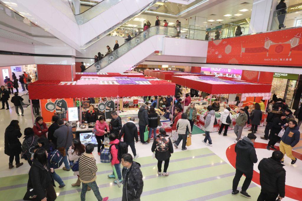 淘大商場會舉辦「新春市集」,超過 20 個節慶攤位將售賣節慶禮品、食品及新春年花。