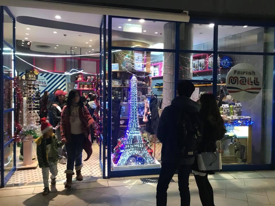 Fairish Mall 位於赤柱廣場的 Pop-up Store 與 Fairish Kiddy April Weekend Bazaar 赤柱週市集將有互動優惠。