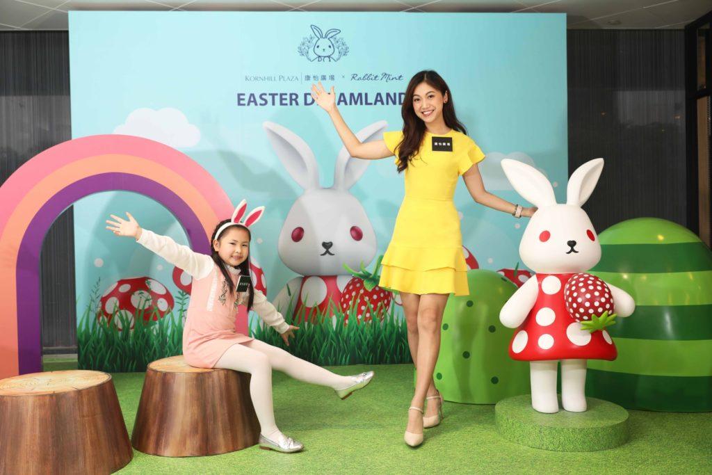 真人比例的 Rabbit Mint 將跳進康怡廣場,為大家送上復活節祝福。