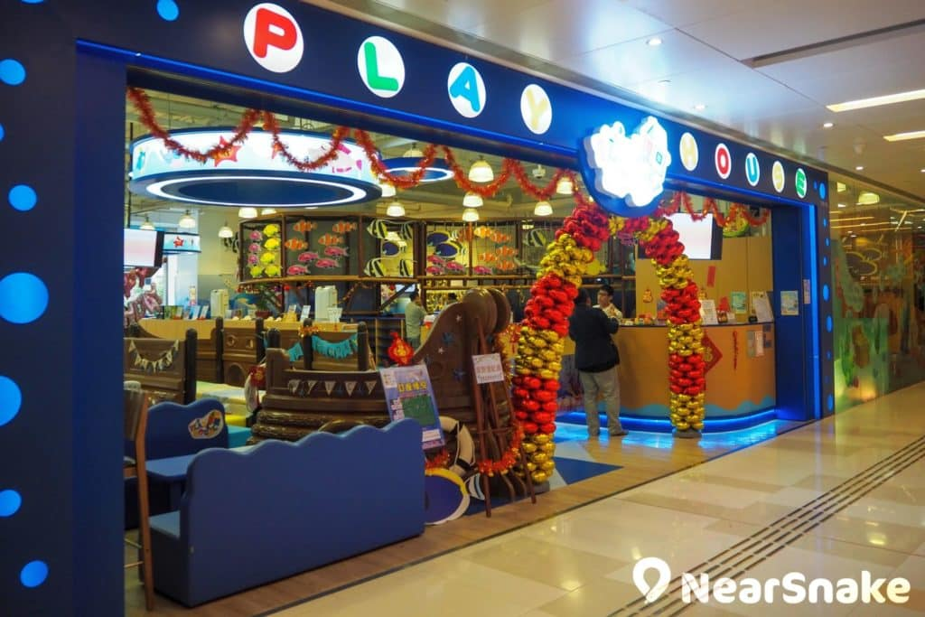 室內遊樂場 Playhouse 已進駐 Mikiki 商場。