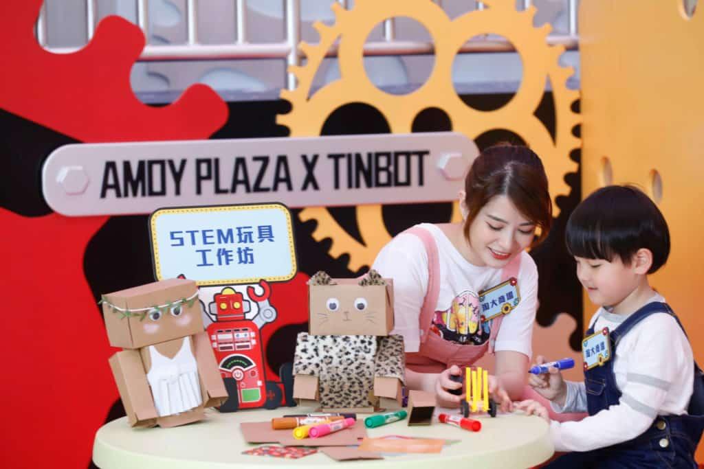 淘大商場 × TinBot 鐵寶奇盒「讓玩具復活」:STEM 玩具工作坊