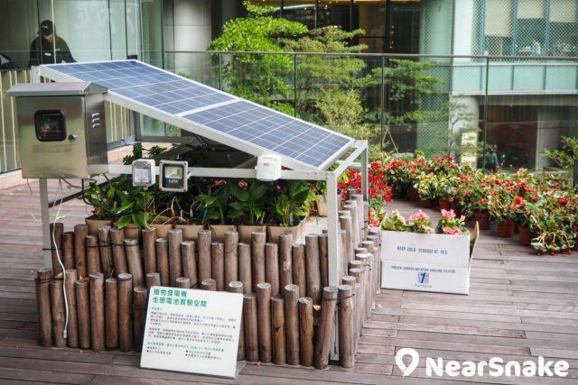 荃新天地 L1 樓層戶外安置了一台植物發電機,實驗怎樣通過泥土和植物發電!觀看時要保持距離,注意安全呢!