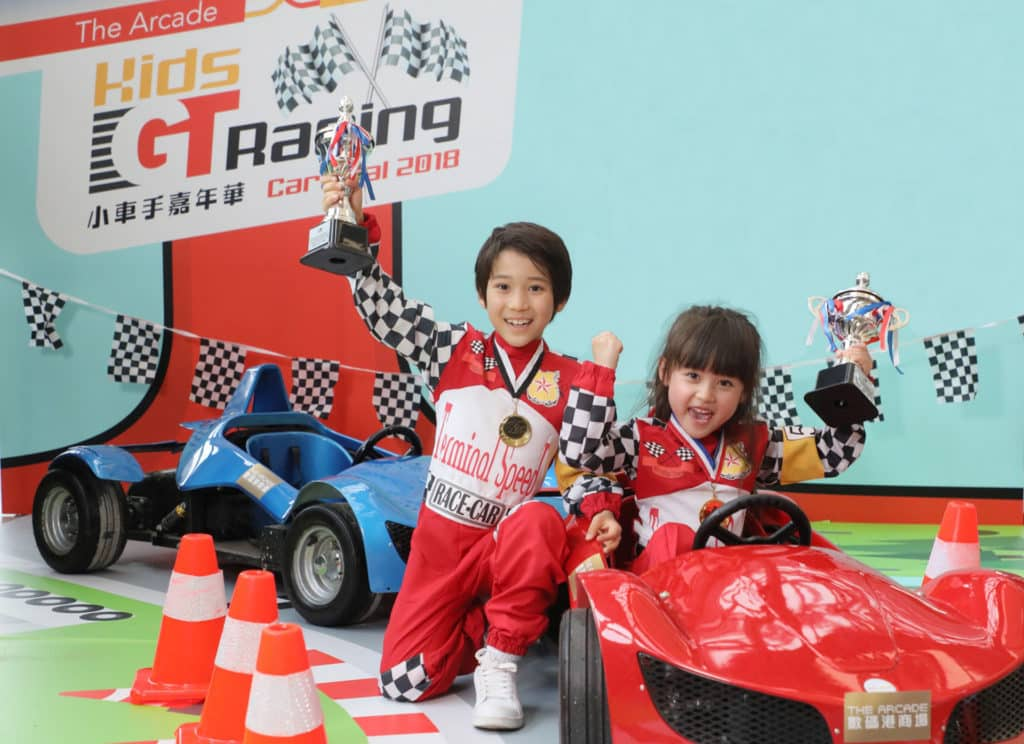 兒童GT電動賽車競技場